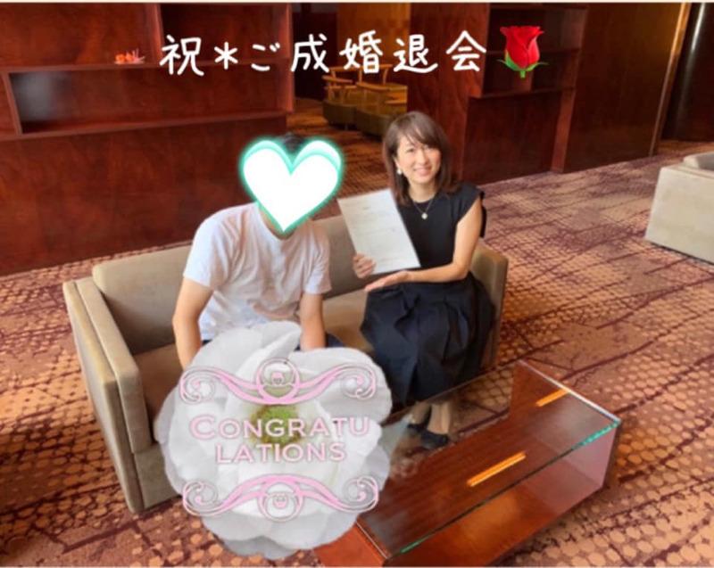 【ご成婚】39歳外資系企業勤務男性ご成婚