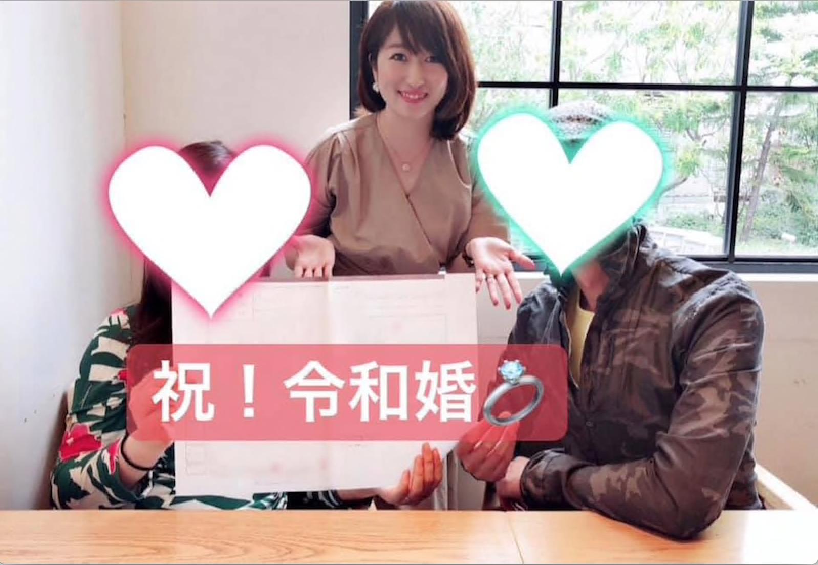 【ご入籍報告】祝・令和元日婚